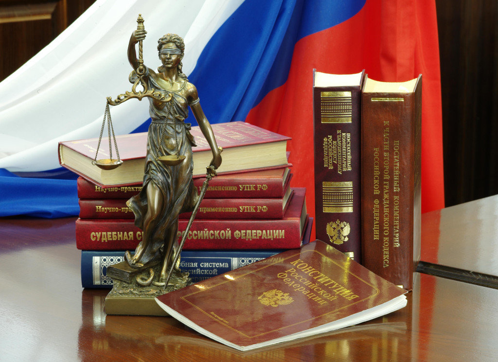 юридическая атрибутика