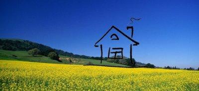 Земля под строительство дома: условия и порядок получения
