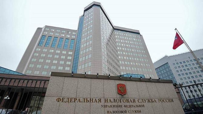 ФНС РФ и уплата дорожного налога