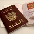 Нужна ли регистрация в Москве гражданину РФ?