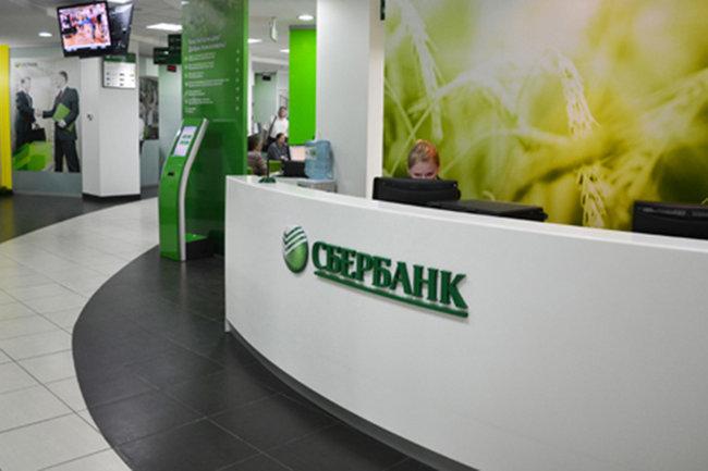 Получение информации о пенсионном фонде в банке