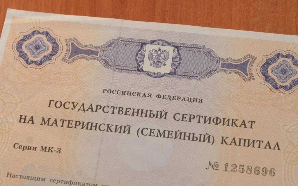 Сертификат МК