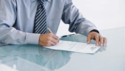 Земельный участок в аренду: необходимые документы, условия, получение решения