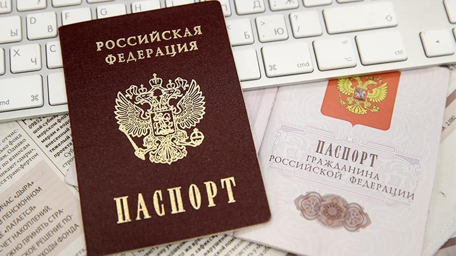 Как узнать свою серию паспорта и номер