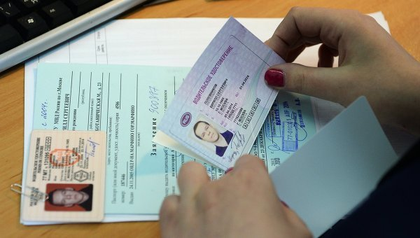 сведения о медицинской справке номер лицензии