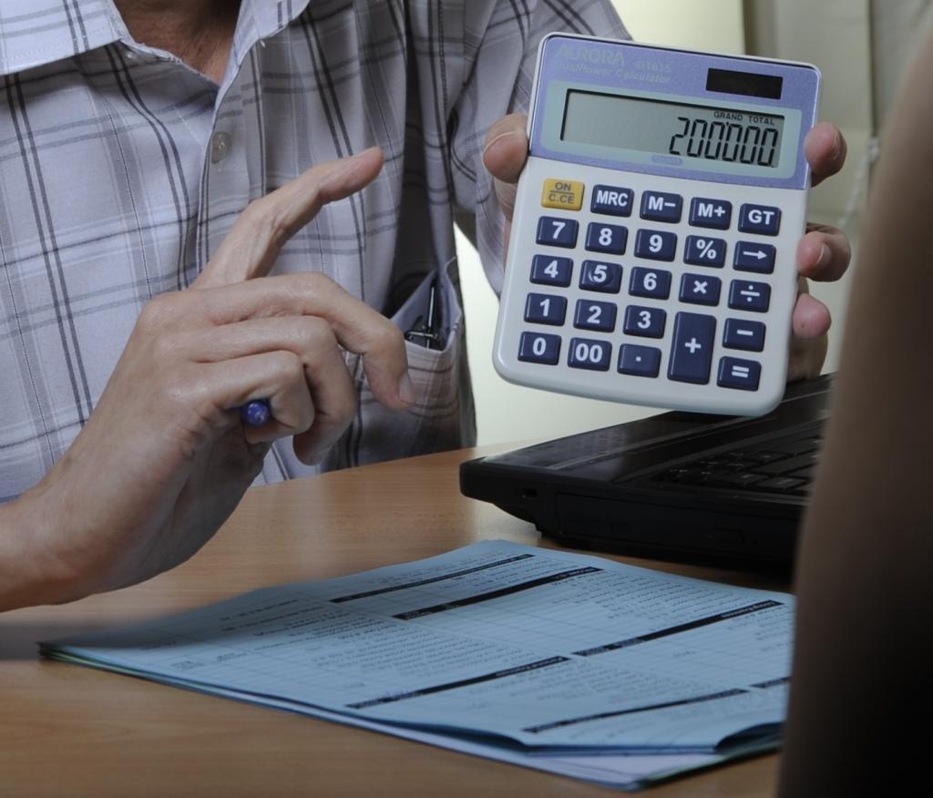оплата задолженности по ип