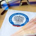 Госпошлина за регистрацию ИП: квитанция