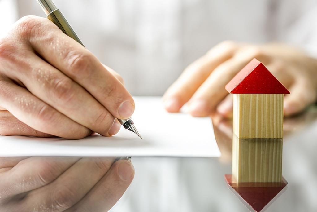 куда платить госпошлину за регистрацию права собственности