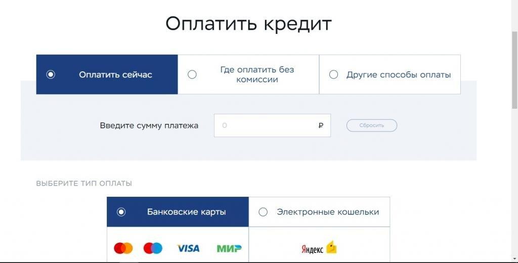 взять кредит в пробизнесбанке