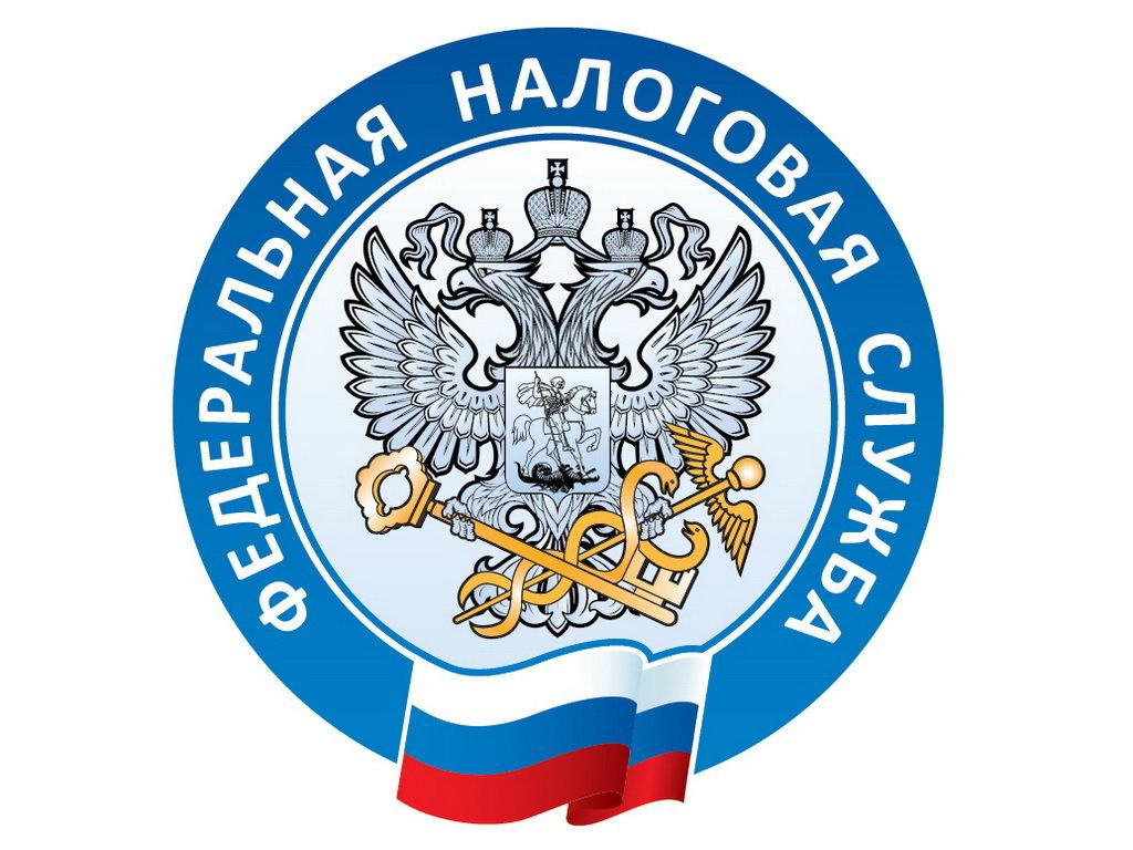 ФНС РФ о транспортном налоге