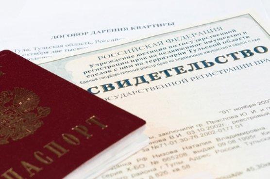 Как получить наследство в РФ