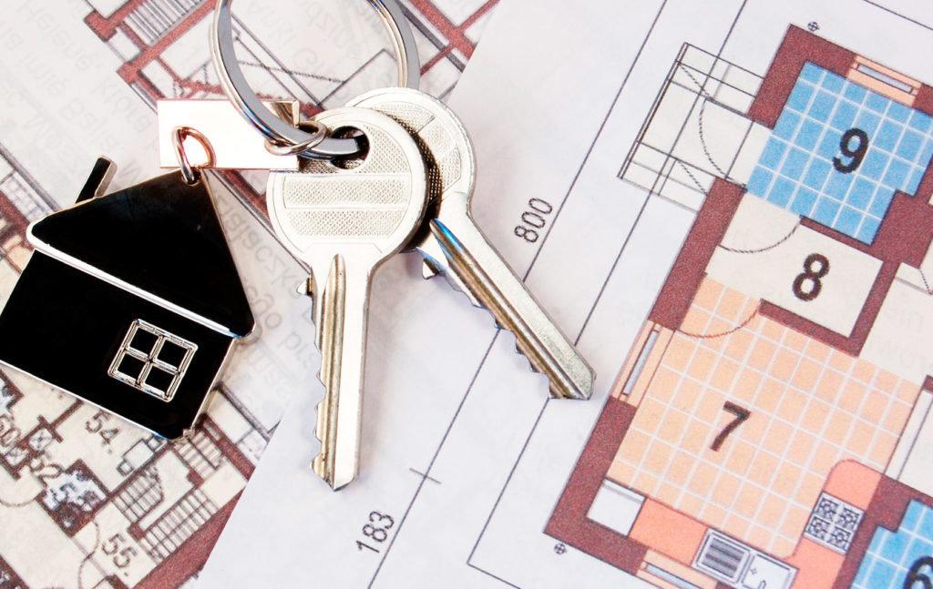 ключи и план квартины
