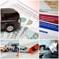 КАСКО от угона: субъекты страхования, страховые взносы, финансы, правила оформления и порядок осуществления компенсационных выплат