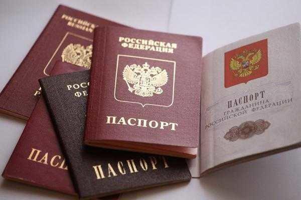 когда получают паспорт