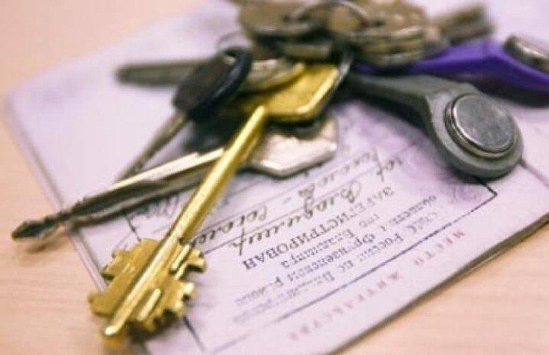 Штамп о регистрации и выписке