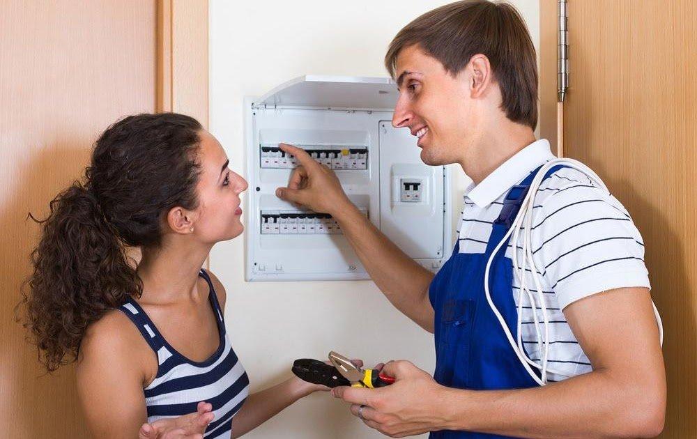 Проверка оплаты счетов по оплате электроэнергии