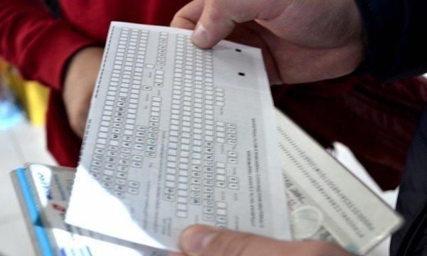 заполнение бланка на получение регистрации