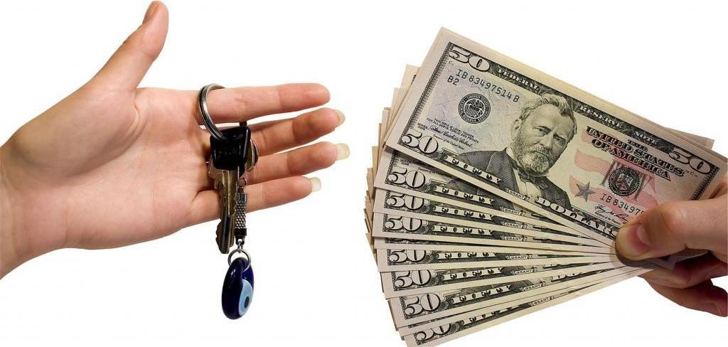 условия возврата средств, внесенных в задаток