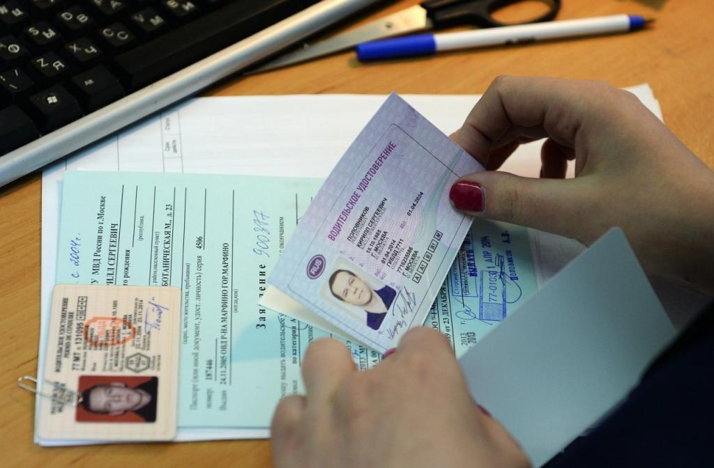 Подготовка документов на замену прав