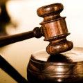 Срок действия решения суда. Судебные решения