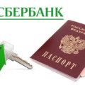 Кредит по двум документам в Сбербанке: условия получения, необходимые документы, порядок заполнения бланков, сроки рассмотрения и причины отказа