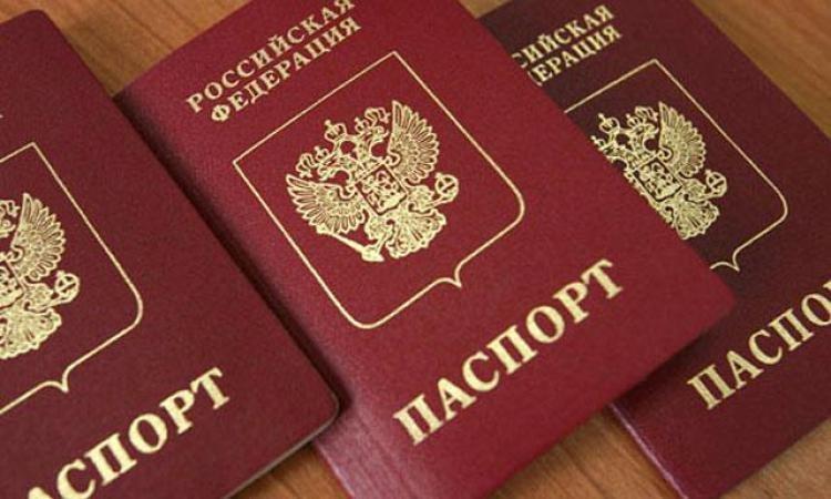 Паспорт для получения полиса