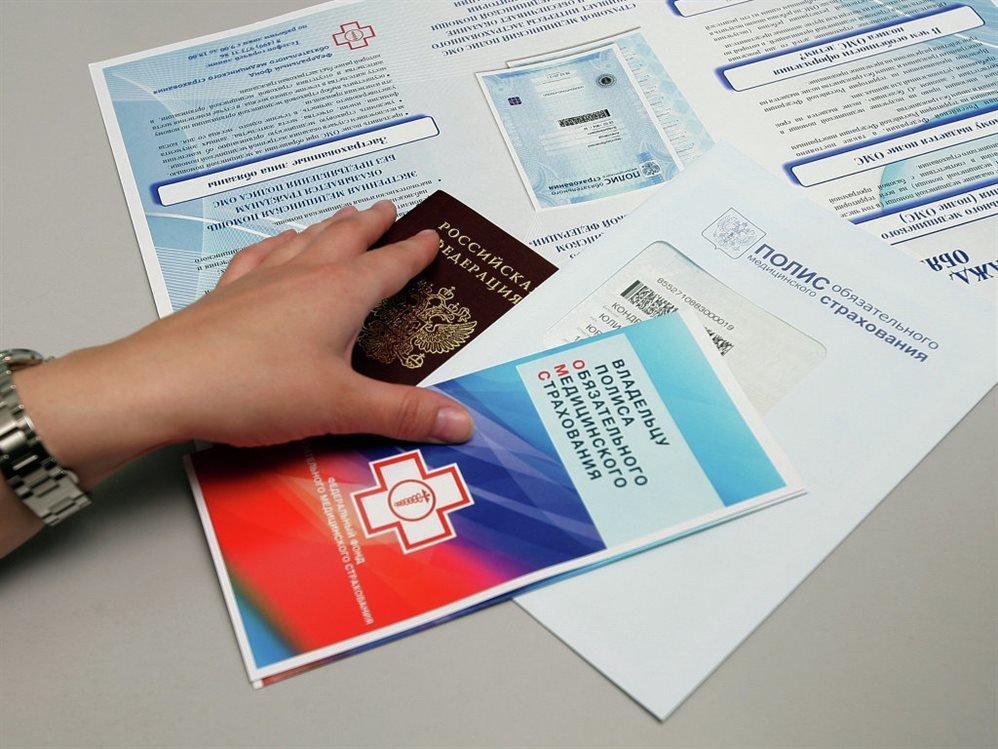Подача заявления на оформление российского полиса ОМС