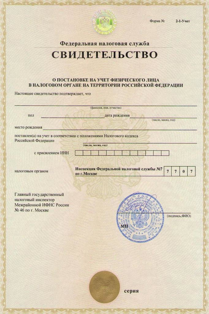 замужество смена фамилии замена документов