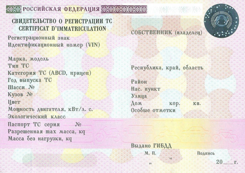 срок замены документов после смены фамилии