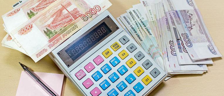 Возмещение процентов по ипотечному кредиту