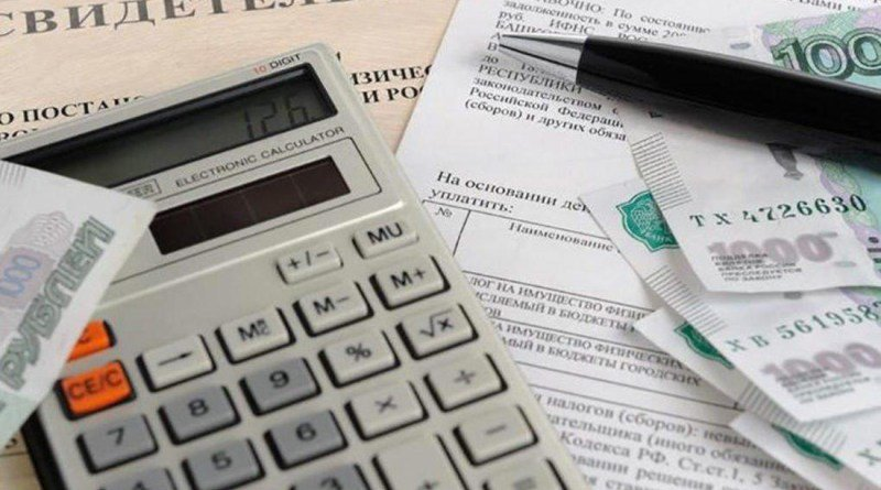 Вернуть налог по ипотеке