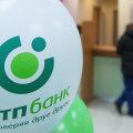 Автокредиты ОТП Банка: условия оформление кредита, льготы и процентная ставка