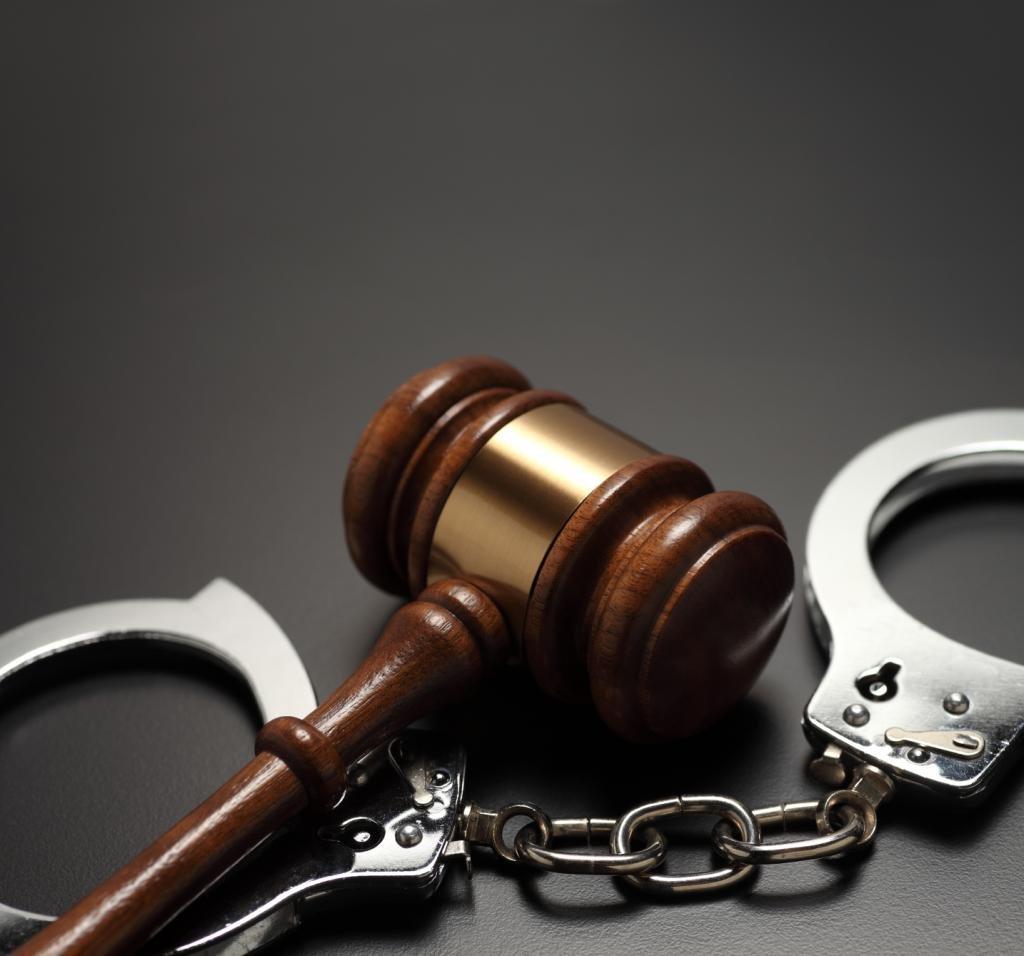 Криминальное правосудие