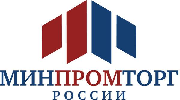 Кто формирует список дорогостоящих машин в РФ
