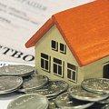 Налоговый вычет при покупке дома: как получить?
