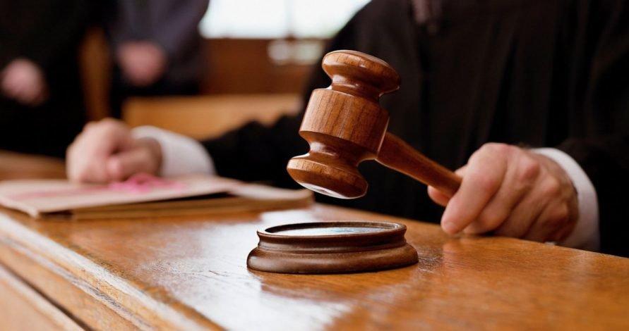 Административный арест по решению суда