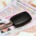 Как продлить права: порядок действий, необходимая документация, условия подачи и сроки рассмотрения