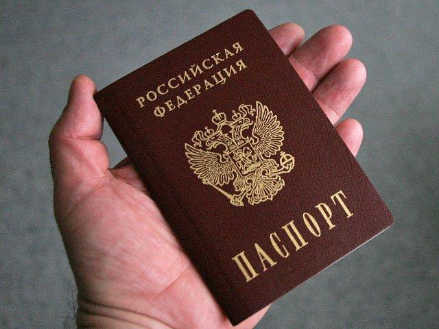 Стоимость гражданского паспорта