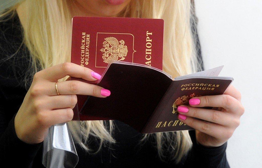 Размер госпошлины за паспорт