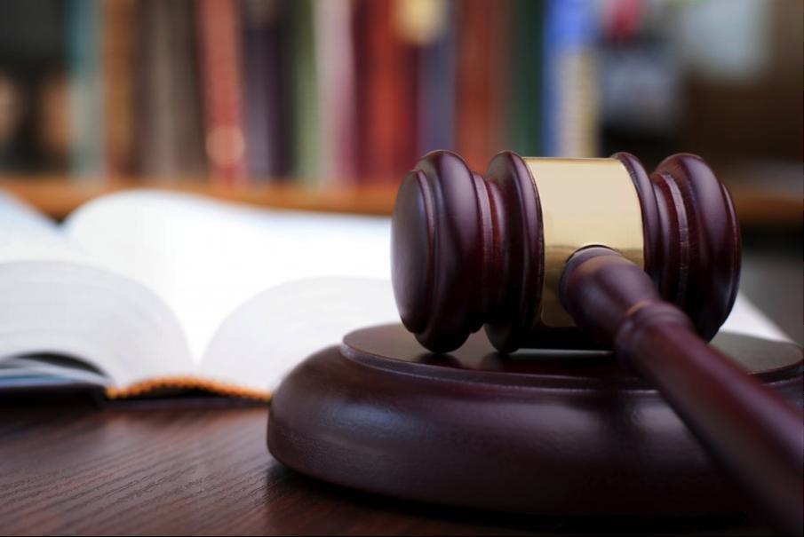 Осуществление правосудия
