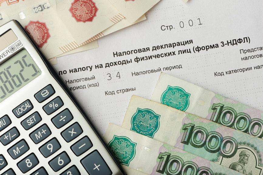 Как правильно оформить вычет в России