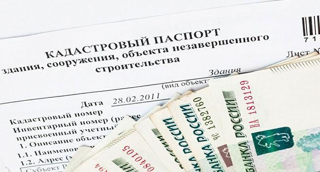 Что нужно для оформления кадастрового паспорта на квартиру