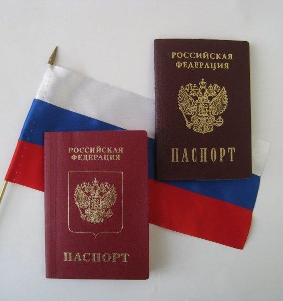 сколько стоит временная прописка в москве