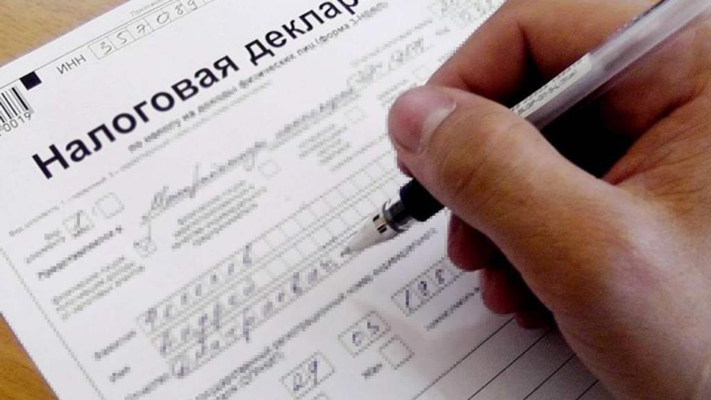 Документы для налогового вычета