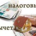 Возврат НДС при покупке квартиры - советы юристов