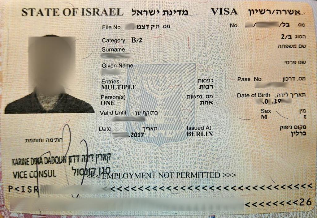 Как оформить рабочую визу в Израиль