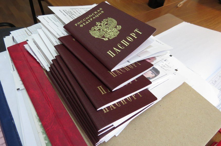 Выдача паспорта ввиду перевыпуска