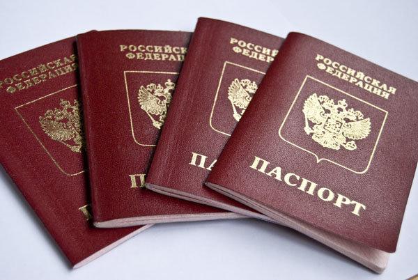 Порядок внесения записей о детях в паспорт