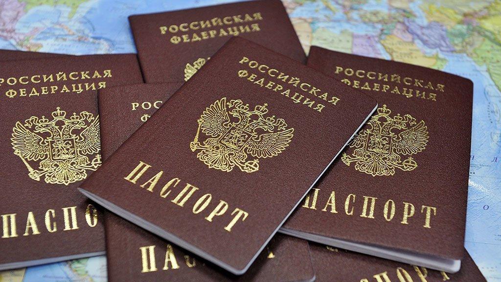 Штамп о детях в паспорте