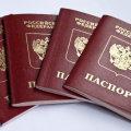 Как вписать детей в паспорт? Куда обращаться? Необходимые документы